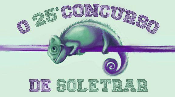25concurso_hd